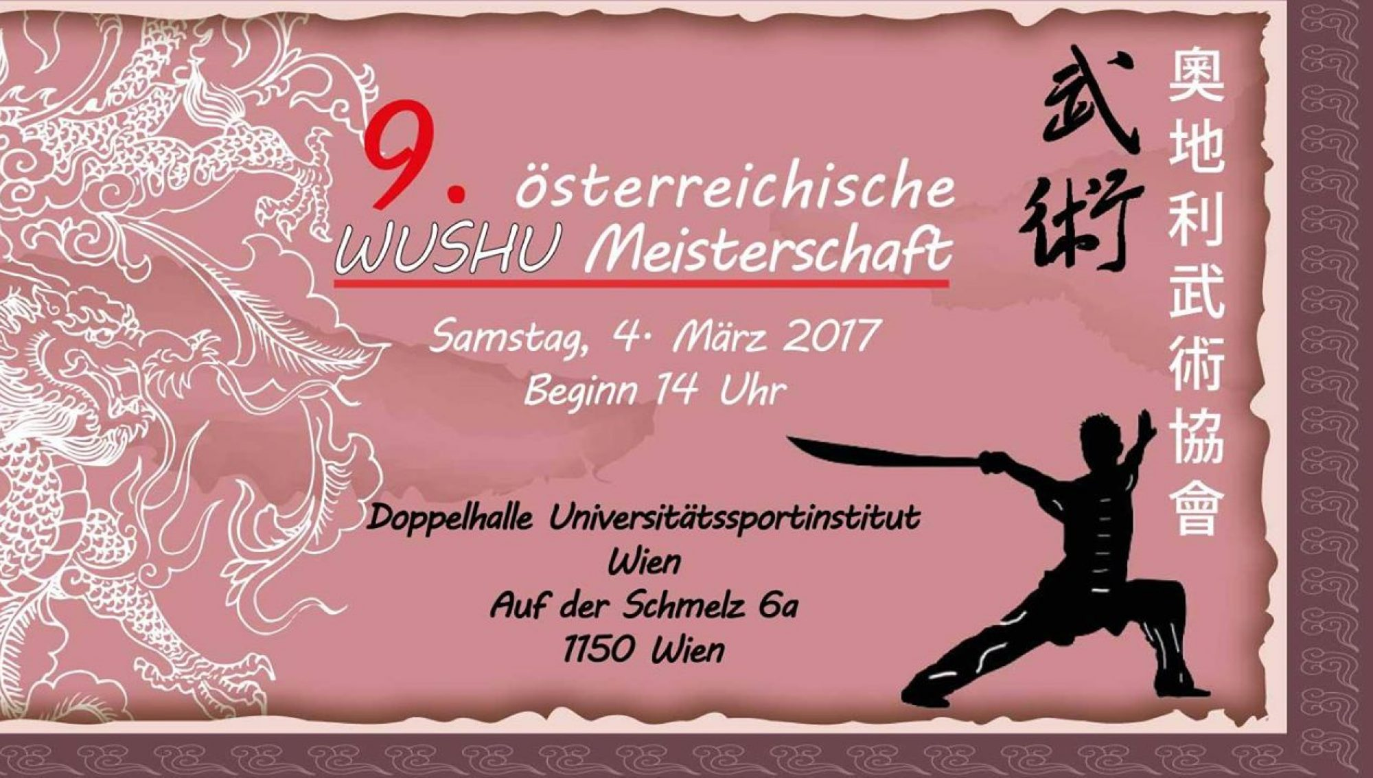 Austrian Wushu Federation